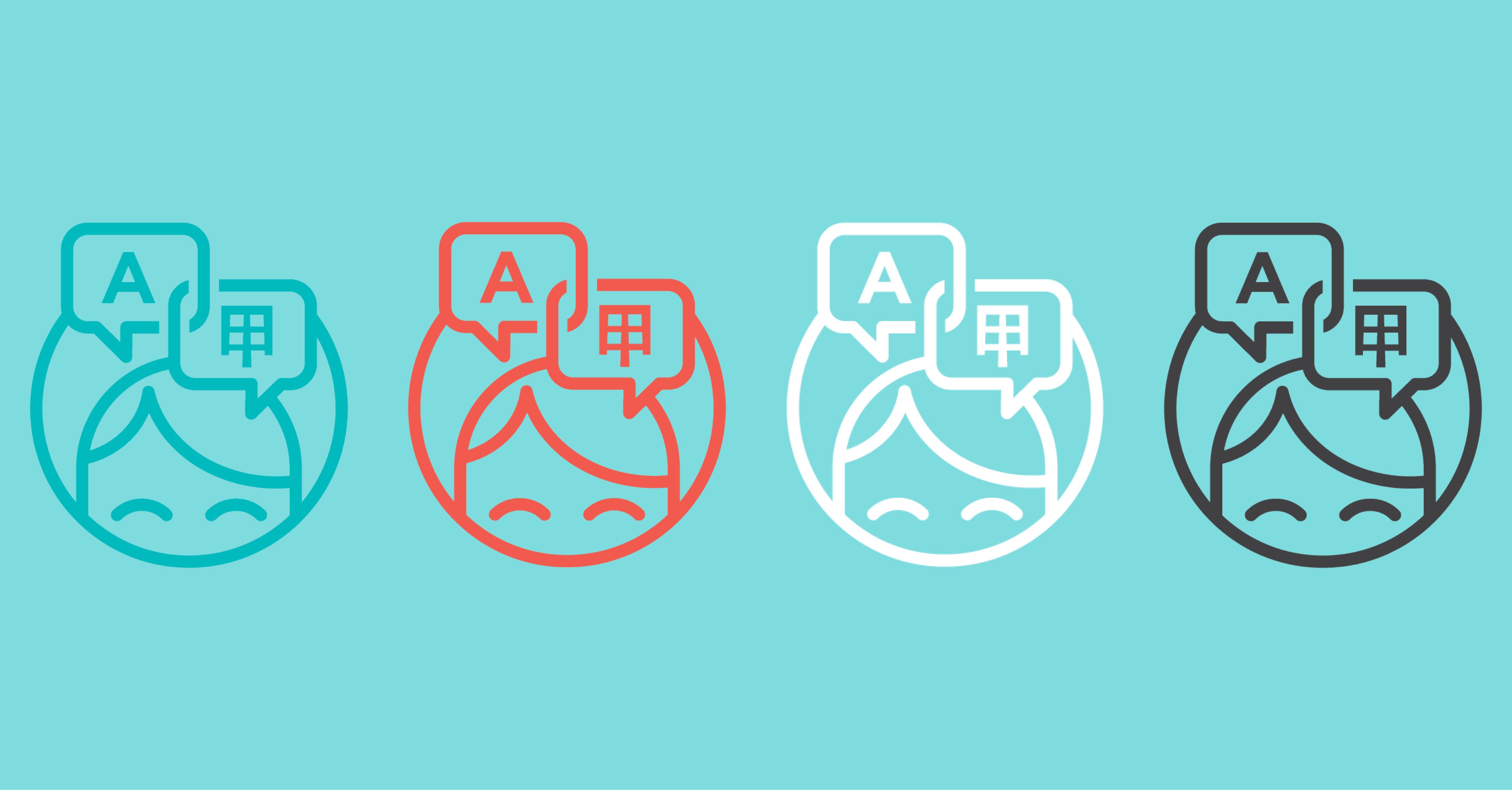 Professional human translation icons